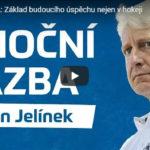 Emoční vazba - Marián Jelínek
