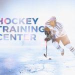Hokejové tréninkové centrum