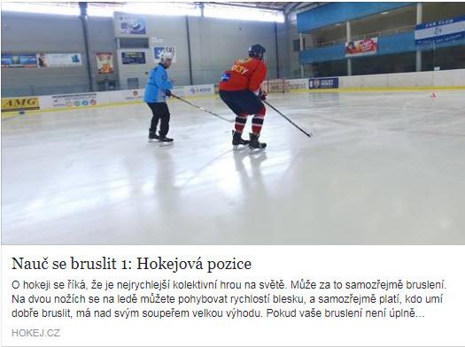 Hokejová pozice